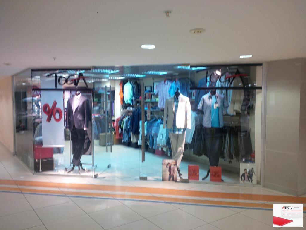 джинсы большого размера интернет магазин доставка