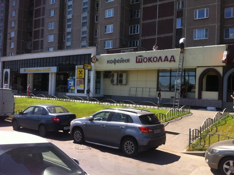 аренда помещения под магазин у метро лермонтовский проспект более