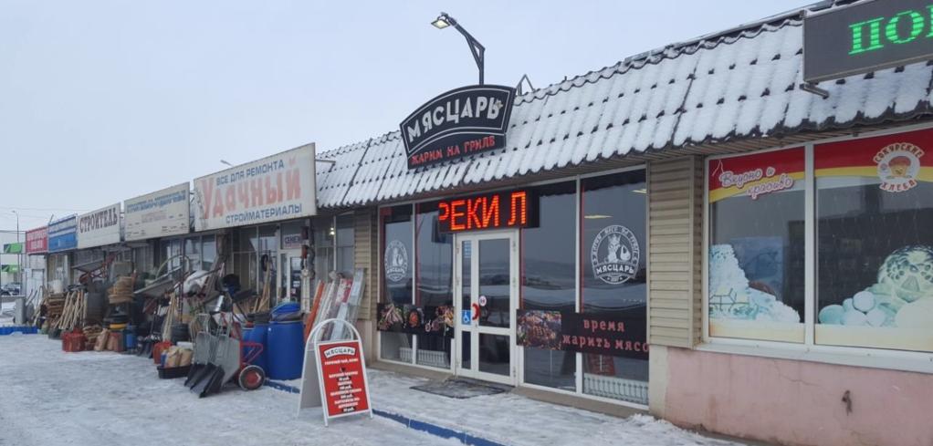 Retail на продажу по адресу Россия, Саратовская область, Саратов, Аэропорт/Усть-Курдюмское шоссе