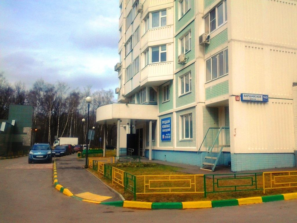 Продаю трёхкомнатную квартиру 75м2 метро аннино на варшавско.
