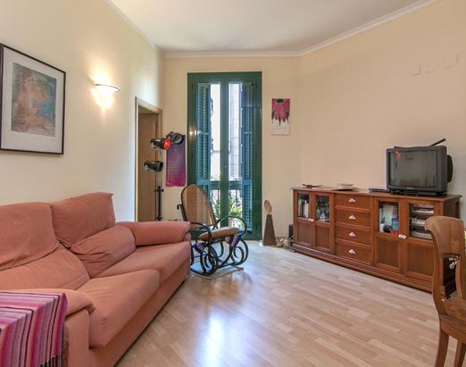 Продажа квартир в барселоне цены