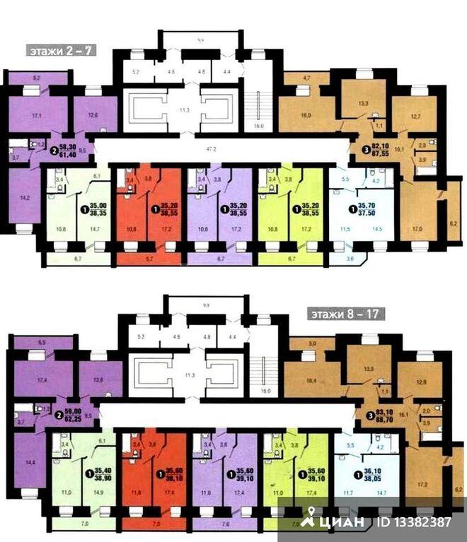 фестиваль жилой комплекс красноярск купить квартиру подобного