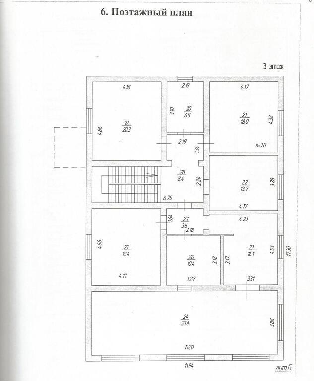 Добротный дом, продажа домов и коттеджей в апрелевке, id объекта - 502022230 - фото 2