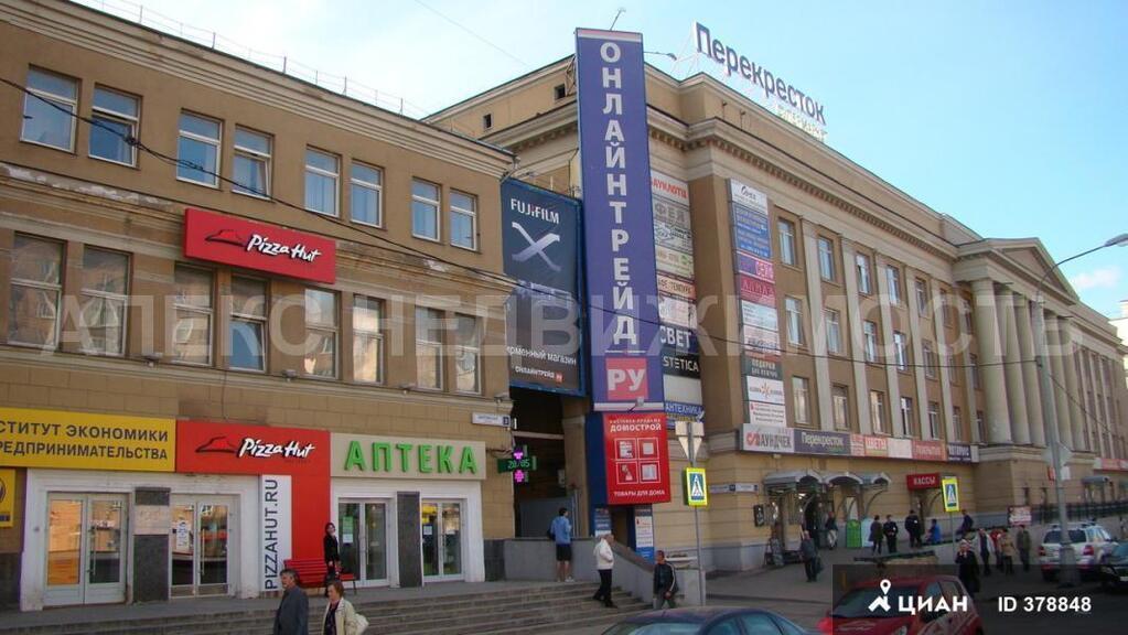 Торговые центры рядом с метро сокол