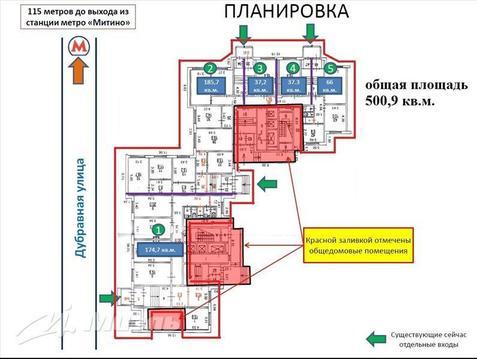 Продам магазин, город Москва - Фото 1