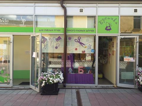 Сдам торговое помещение на улице Гагарина - Фото 1