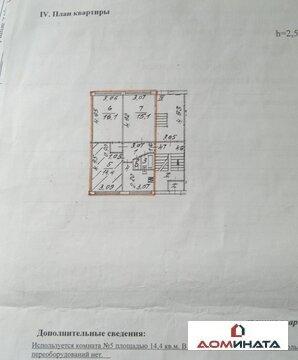 Продажа комнаты, м. Международная, Ул. Бухарестская - Фото 5