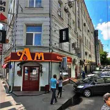 Продажа квартиры, Гоголевский бул. - Фото 1