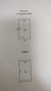 Продам: бокс, 37 кв.м, Ростов-на-Дону - Фото 1