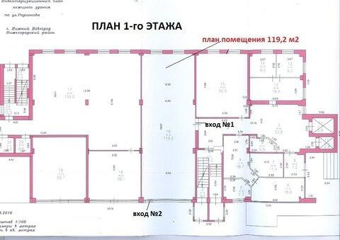 Сдается в аренду помещение 119,2 м2, на 1-ом этаже БЦ на ул.Родионова - Фото 3