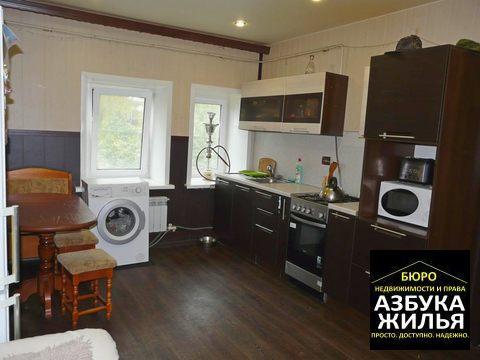 Продажа 1-к квартиры на Карла-Маркса 17 за 820 000 руб - Фото 1