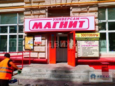 Продажа помещения свободного назначения (псн) пл. 570 м2 м. Войковская . - Фото 4