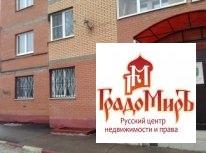 Сдается торговое помещение, Сергиев Посад г, 69м2 - Фото 3