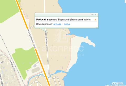 Продам земельный участок, Боровский