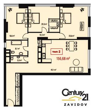 ЖК Триколор 4-комн.квартира под отделку - Фото 5