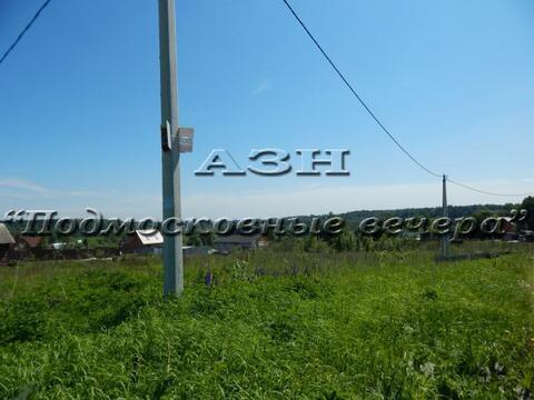 Волоколамское ш. 60 км от МКАД, Бужарово, Участок 15 сот. - Фото 5