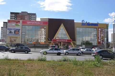 Продается ТЦ 5500м2 в центре г.Магнитогорск - Фото 1