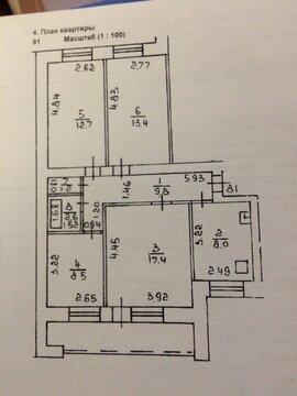 Продажа: 4 комн. квартира, 77.5 кв.м, Уфа - Фото 1