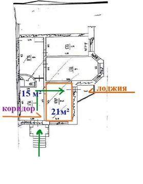 Офис под ключ 21 кв.м. в центре Наро-Фоминска - Фото 5