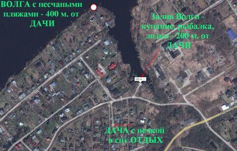 СНТ Отдых - 200 метров до Конаковской Волги - Фото 3