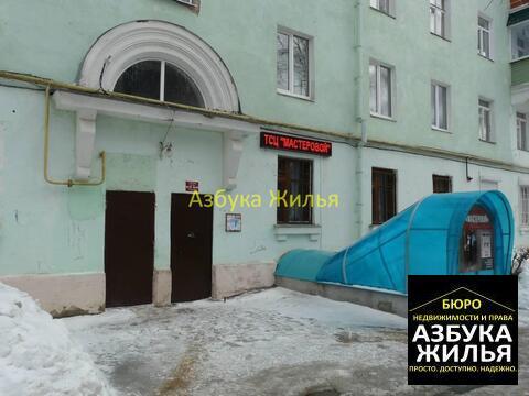 Складское помещение на Ленина 9 - Фото 1