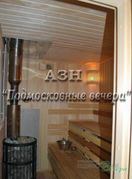 Каширское ш. 1 км от МКАД, Видное, Дом 180 кв. м - Фото 4