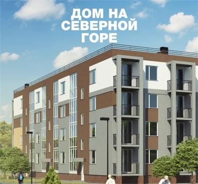 Продажа квартиры, Калининград, Ул. Малая Лесная - Фото 2