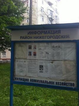 Двухкомнатная квартира в зеленой зоне Старой Москвы - Фото 4