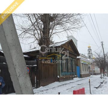 Земельный участок в самом центре города, Чернышевского 6. - Фото 1