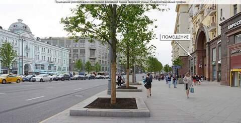 Продажа арендного бизнеса 173,7кв.м, Тверская ул 4 - Фото 3