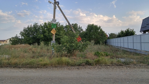 СНТ «Радуга», 20 (10+10) соток для строительства дома - Фото 1