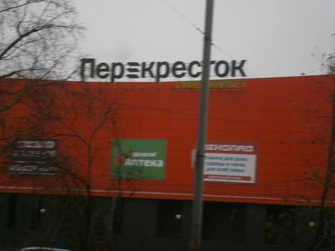 Риэлтор. 1ккв ул.Ярошенко Московский р-н - Фото 3