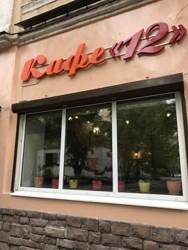 Продается помещение под кафе, ресторан 83 кв.м - Фото 1