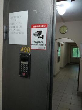Продам 2-к квартиру, Москва г, Нагатинская набережная 54 - Фото 2