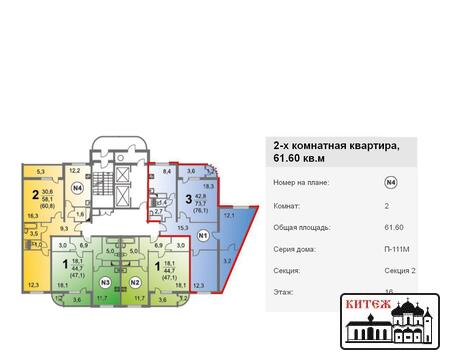 Продается трехкомнатная квартира на ул. Калужского Ополчения - Фото 3