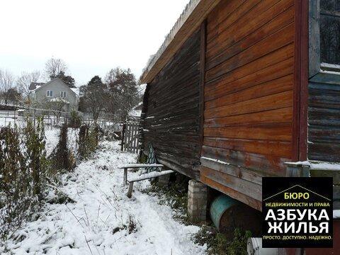 Дом на Ключевой 899 000 руб - Фото 5