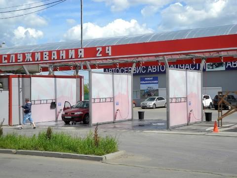 """Продам ТЦ """" Шереметьевский"""" в 5 км от МКАД, Ленинградское шоссе - Фото 2"""