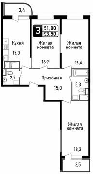 Продаётся 3-х.комнатная квартира - Фото 3