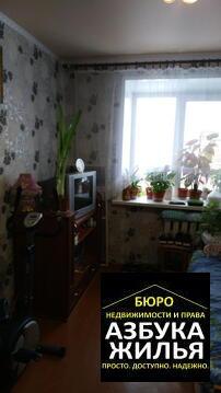 Продажа 3-к квартиры на 50 лет Октября 4 за 1.6 млн руб - Фото 4