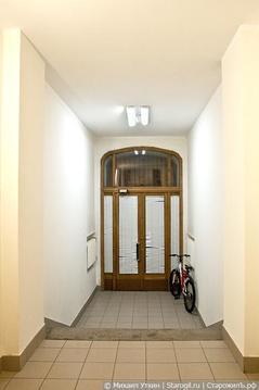 Продажа трехкомнатной квартиры в историческом центре Москвы - Фото 5
