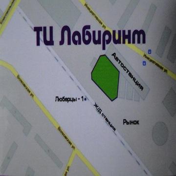 Торговое помещение в Люберцах рядом со станцией. - Фото 3