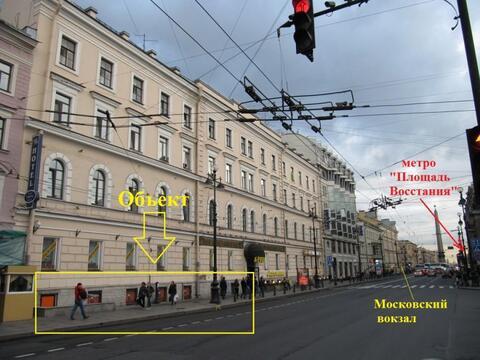 Торговое помещение 302 кв.м. Невский пр, д. 91 - Фото 1