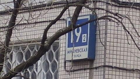 1 - квартира - Фото 1