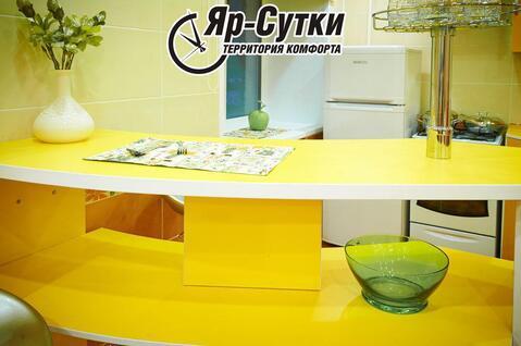 Квартира-студия люкс-класса в центре Ярославля. Без комиссии - Фото 5