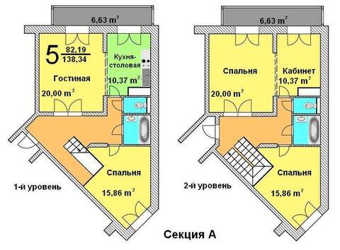 5-комнатная квартира, г.Ступино, ул.Тургенева 15/24, 114,6 м2 - Фото 3