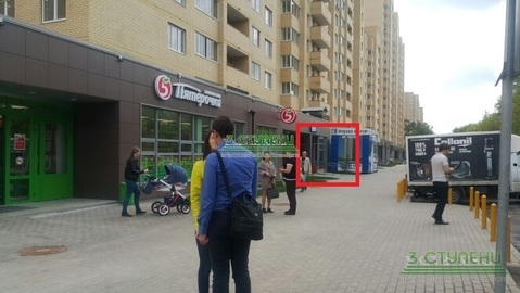Аренда торгового помещения, Мытищи, Мытищинский район, Ул. . - Фото 1
