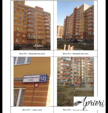 Продается 1 комнатная квартира пос. Свердловский ул. Михаила Марченко, - Фото 3