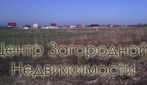 Участок, Калужское ш, Симферопольское ш, 61 км от МКАД, Алферово д. . - Фото 3