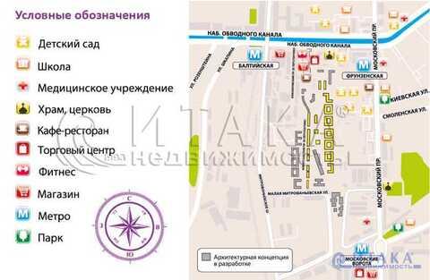 Продажа квартиры, м. Фрунзенская, Ул. Красуцкого - Фото 4