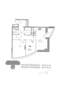 Г. Щербинка, 3 комн. квартира, 62.8 м2 - Фото 2